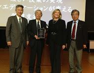 L-R: Professor Kakei, Dean of Open Education at Waseda University; Professor Muraoka, School of Engineering and Science at Waseda University; Kim Jones, Curriki CEO; Hasegawa-san